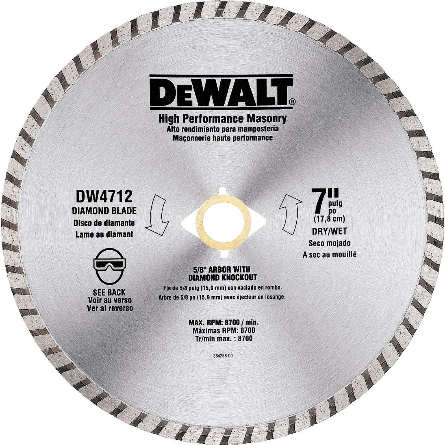 DeWalt High Performance 7 In. Turbo Rim Dry/Wet Cut Diamond Blade Image 1